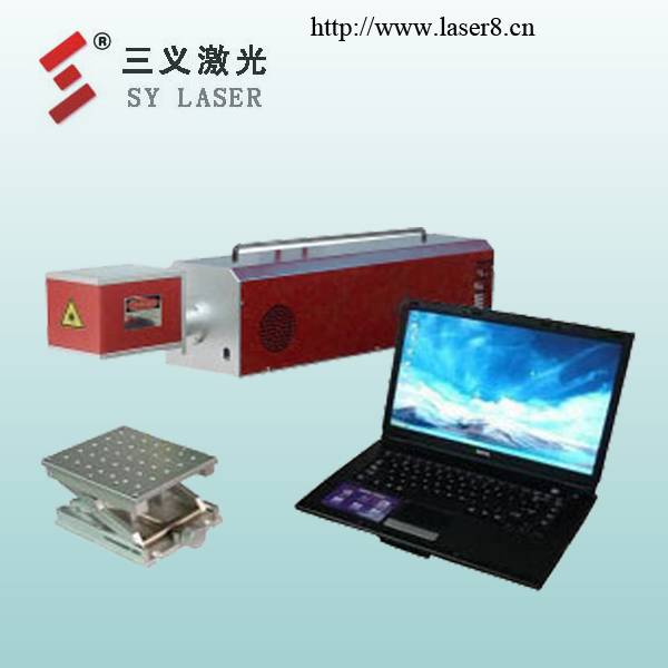 low cost co2 portable laser marking system