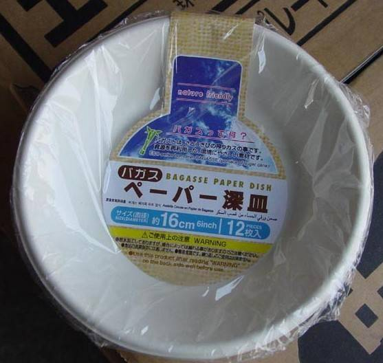 Lunch box,food tray,soup bowl,supermarket tray,disposable biodegradable