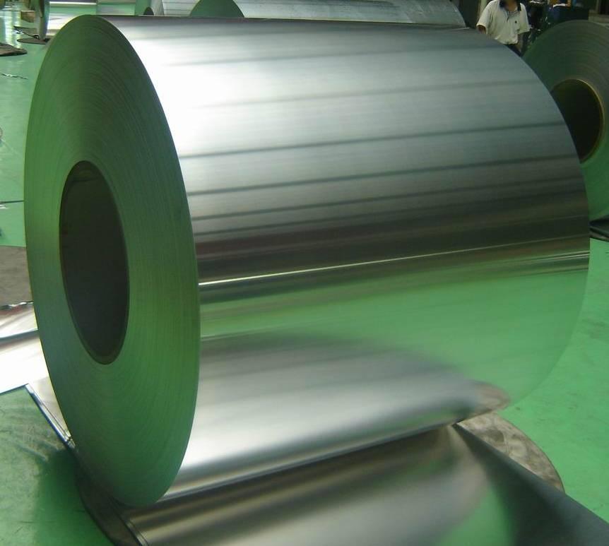 5052 H32 ;5005 H32 ;5754 H32 5083 H32 ;5042 H112 Aluminum coil