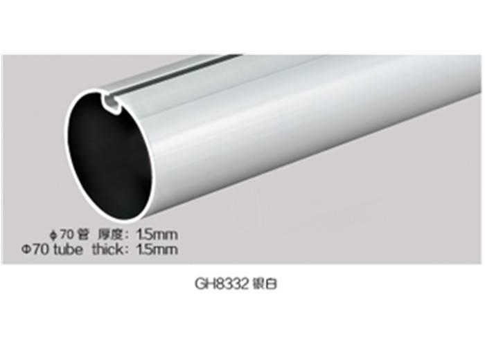 aluminium extrusion for electric roller shutter