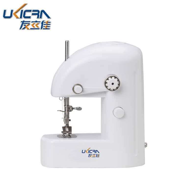 As seen on TV mini electric sewing machine