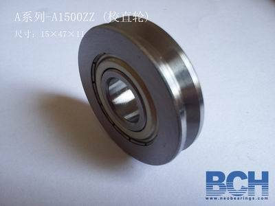 A1500ZZ Straightening Rollers bearing