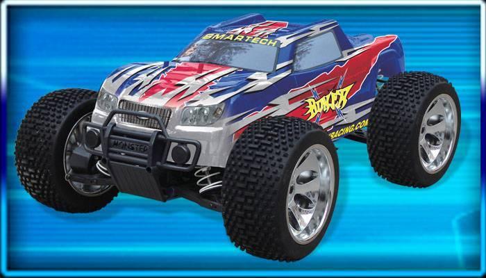 1/5th Gasoline 4WD RC Truggy(053411)