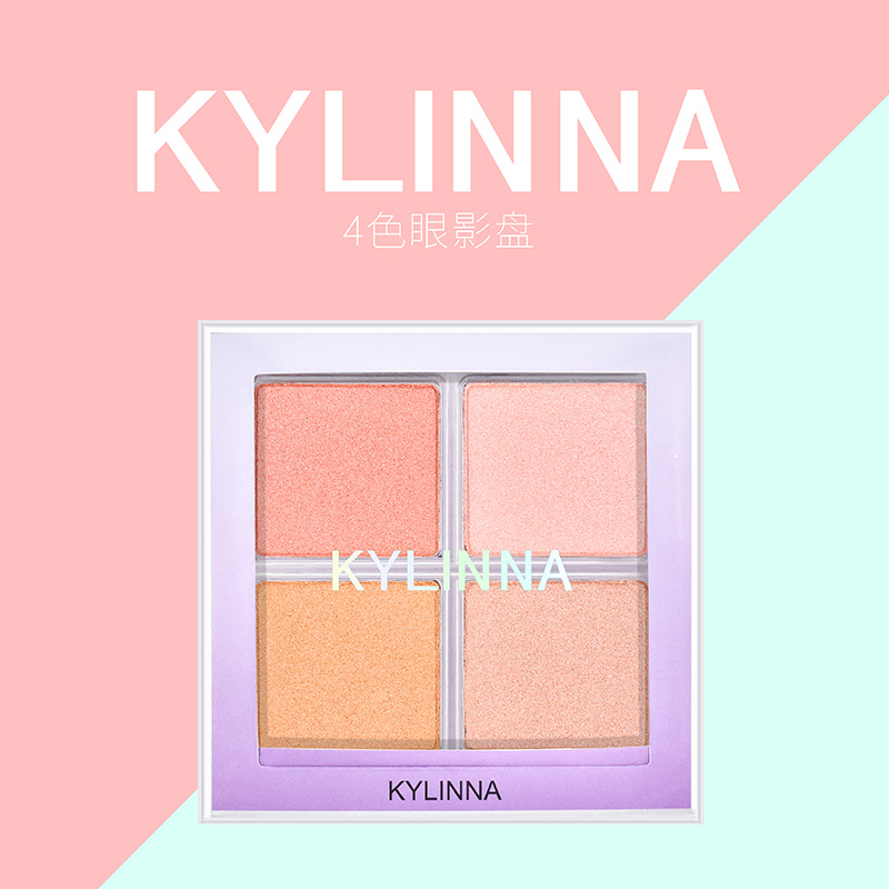 Kylinna 4 Color Eyeshadow Palette Matte Shimmer Eye Shadow Makeup Palette