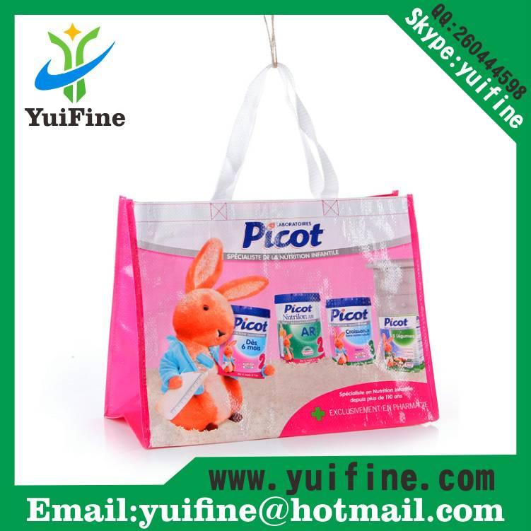 PP Non Woven Laminated Bag/Promotional Customized Logo Shopping Reusable Nonwoven lamination Bag