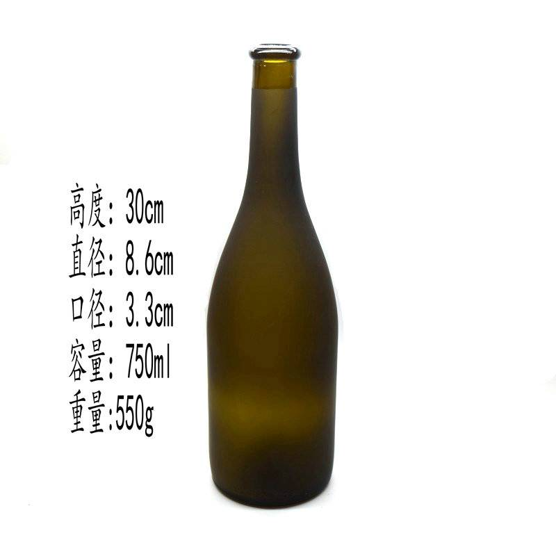 750ml froest amber color wine glass bottle
