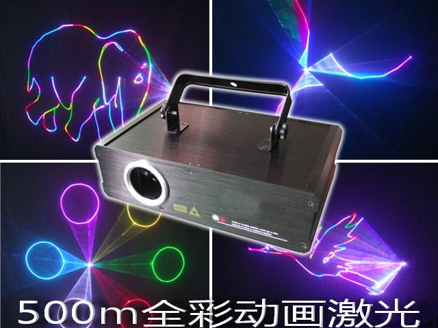 Disco ILDA 600mW RGB animation full color stage laser star light