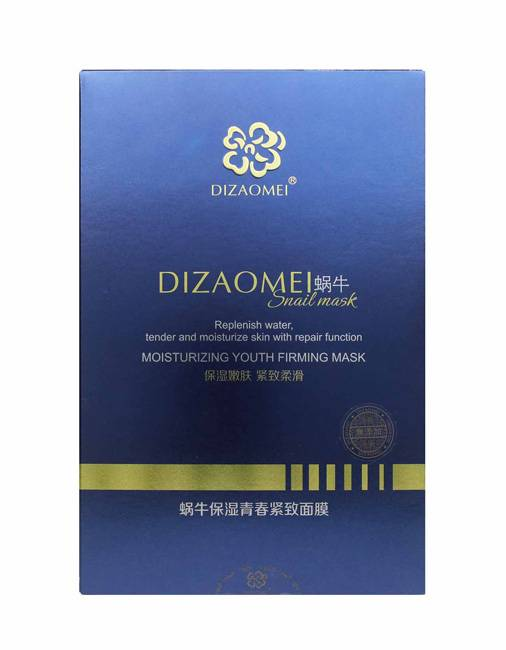 Face Beauty Products 10X25ml Snail Essence Moisturizing Skincare Firming Mask