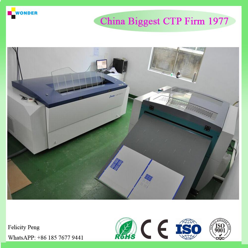 UV-CTP platesetter,CTcP device ,Thermal CTP device platesetter KONITA