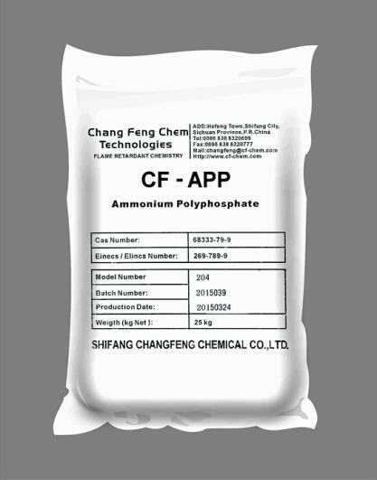 Ammonium polyphosphate-treated by epoxy resin