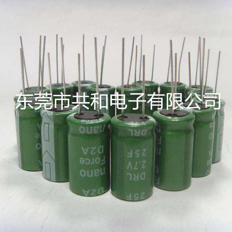 low esr ultra capacitor 2.7v25f