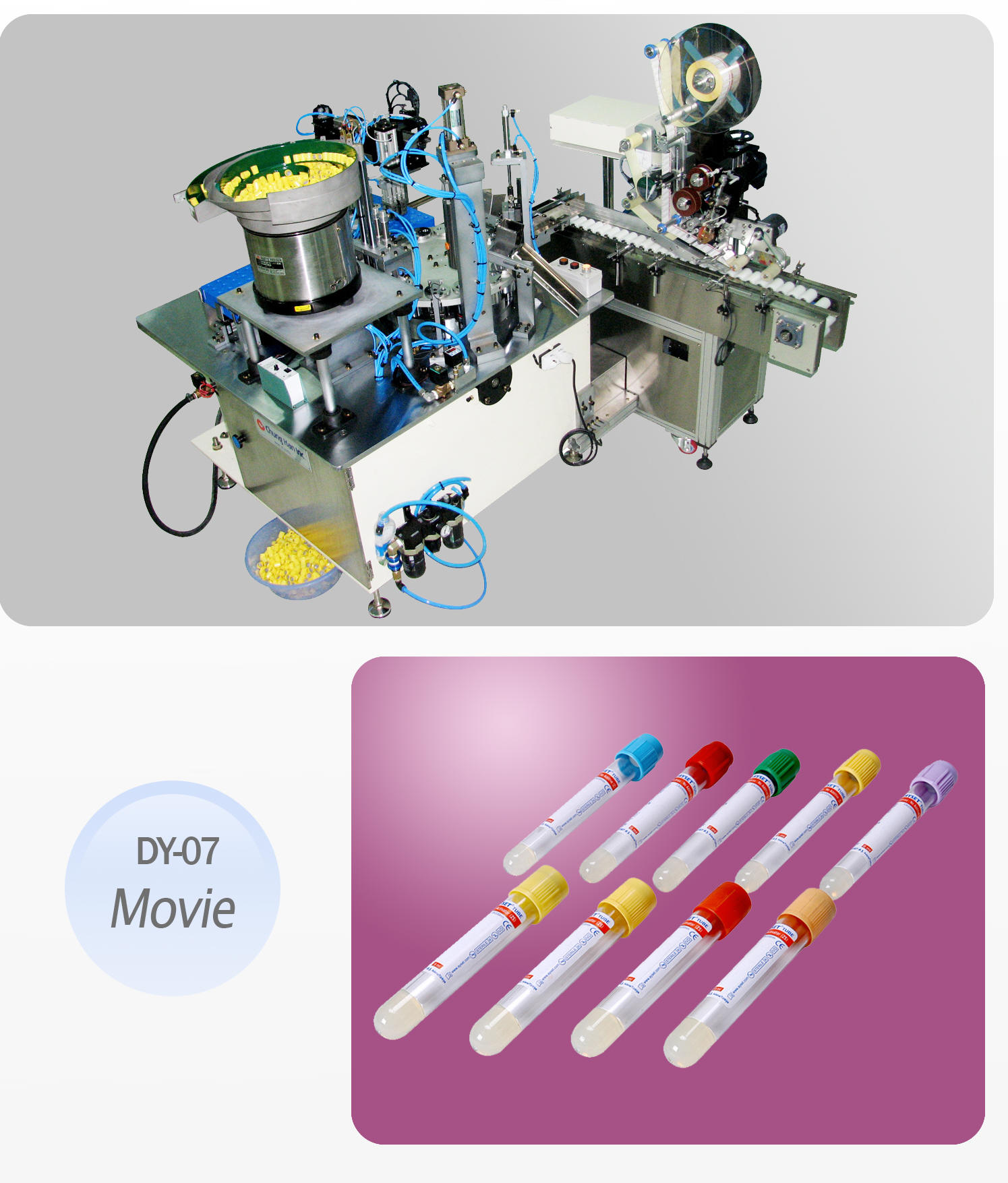 DY-07 Vacuum Blood Collection Tube product Machine (Vacuum + capping+Labeling)