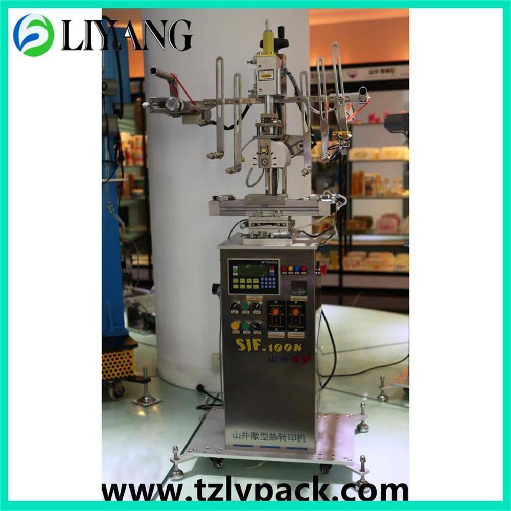 heat transfer, heat transfer machine for plastic, SJF-100K