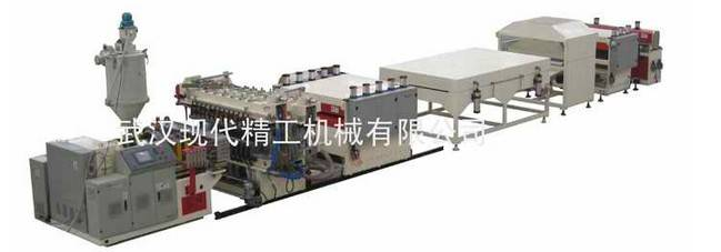 Plastic Hollow Grid Plate PC/PE Extrusion Machine/PE Hollow Sheet Production Line