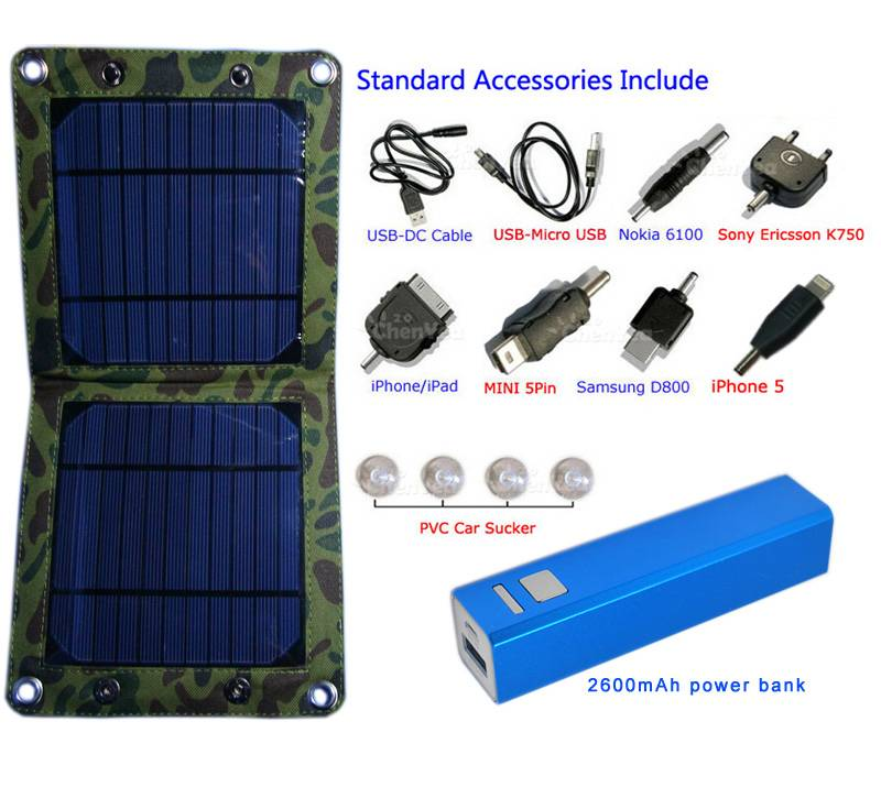 7watt portable foldable solar panel charger kit CY-707 include 2600mAh power bank