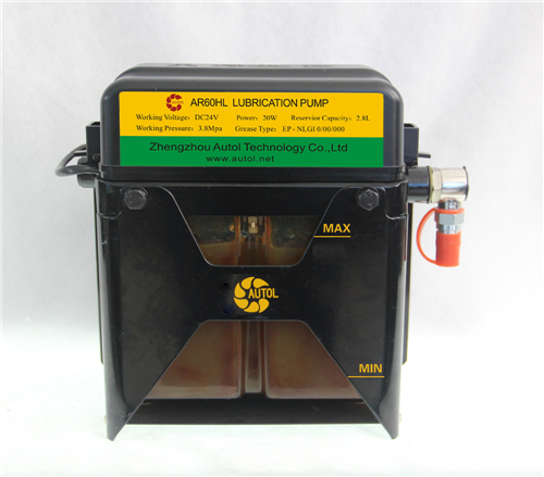 gear Lubrication greasing system pump (With blender)