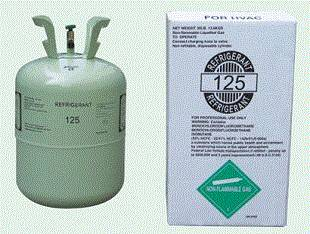 R125 Refrigerant Gas with High Purity