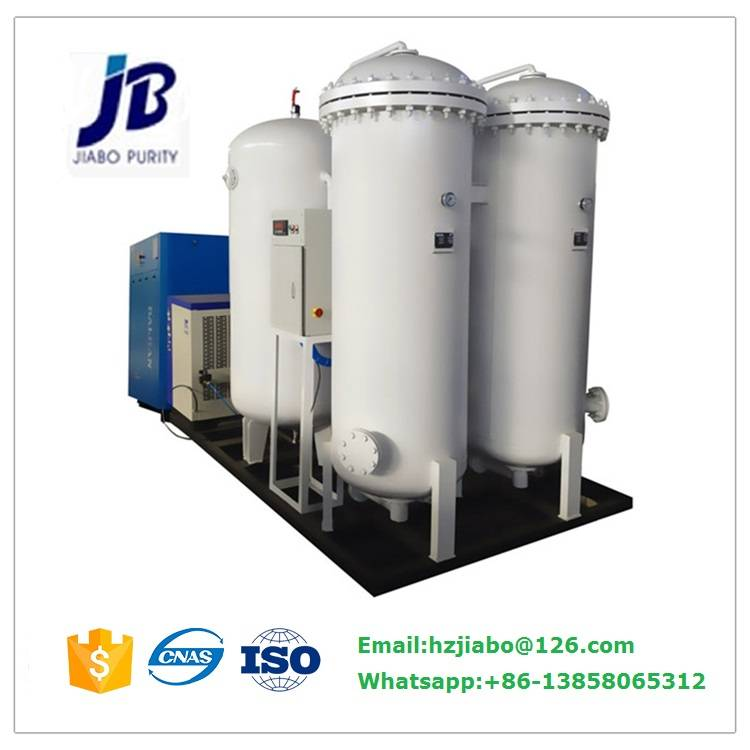 Industrial PSA Oxygen Generator Made in China