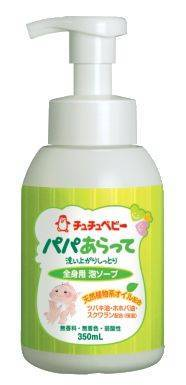 Japanese Bath Soap for Babies ---FOAM--- 350ml