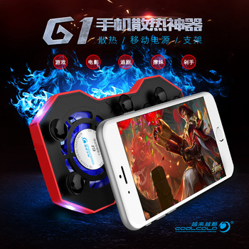 Gaming mobile phone holder,5V mobile cooling stand and charger