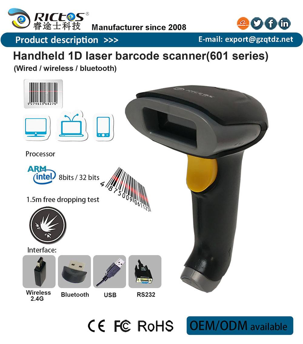 Hot sale wired handheld 1D laser barcode scanner