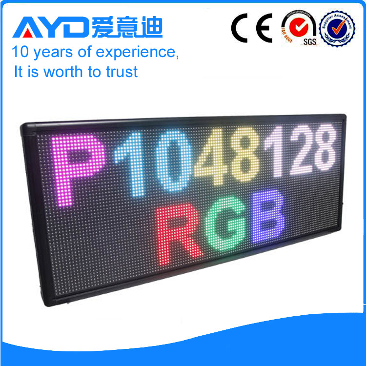 Waterproof street led commercial advertising display screen