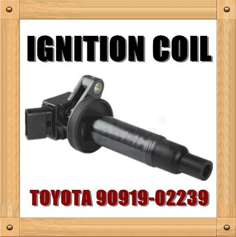 Toyota Ignition Coil Pack 90919-02239