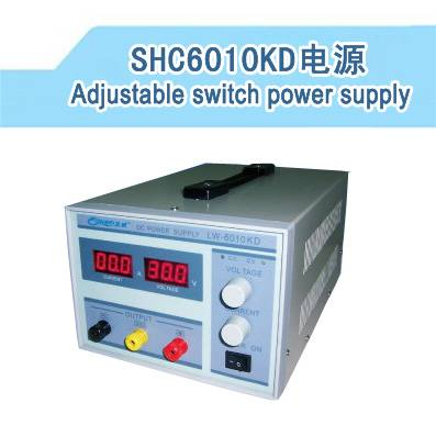 Adjustable Switch Power Supply   SHC6010KD