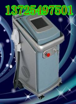 E-Light removal machine
