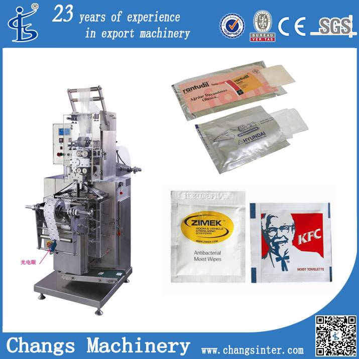 ZJB series custom vertical automatic wet wipes tissues manufacturers converting packaging machines i
