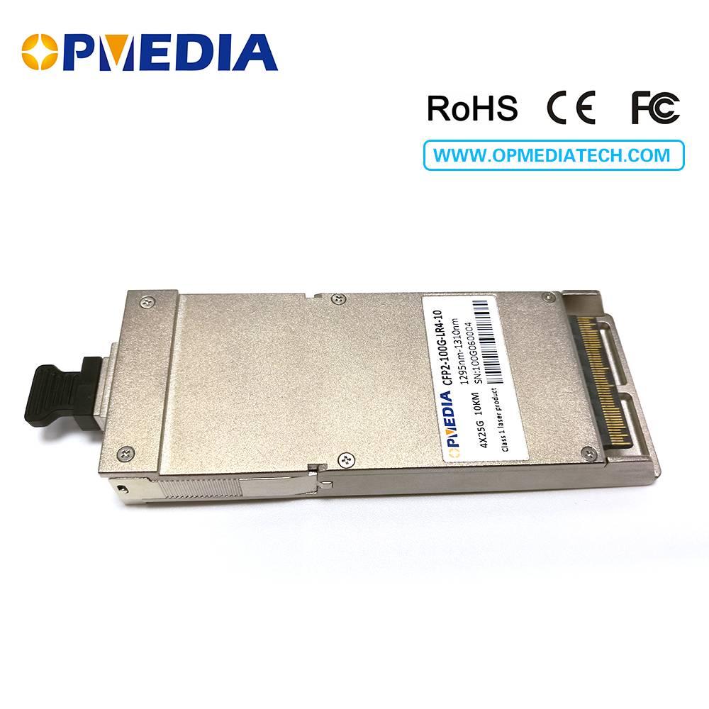 100G CFP2 LR4 1310nm 10KM optical transceiver