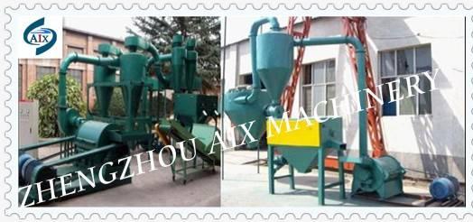 Wood Powder Machine Wood Mill