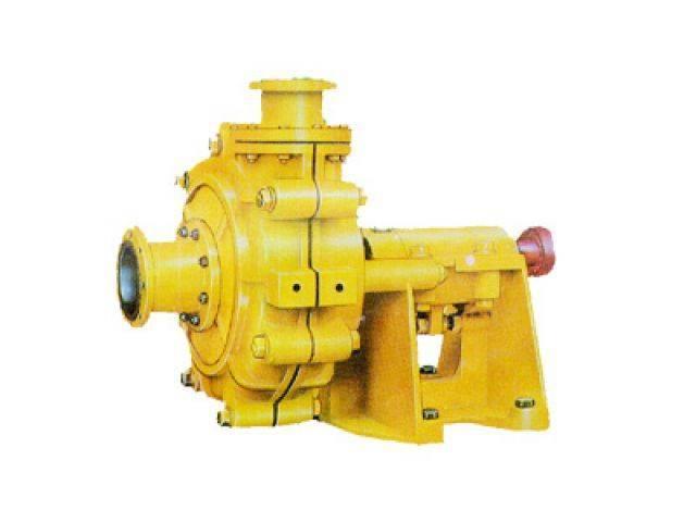 CZ Series Slurry Pump
