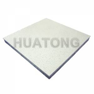 Huantong Aluminum Floor - perforated panel