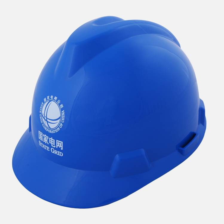 Safety Helmet For Contruction