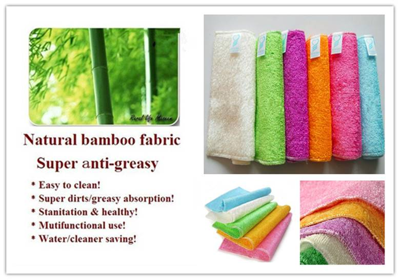 Bamboo dish cloth,cleaning cloth