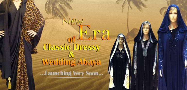 New Design Islamic Ladies Dresses Abaya, Kaftan