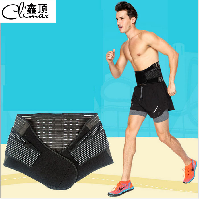 orthopedic back support belt waist belt manufacturer