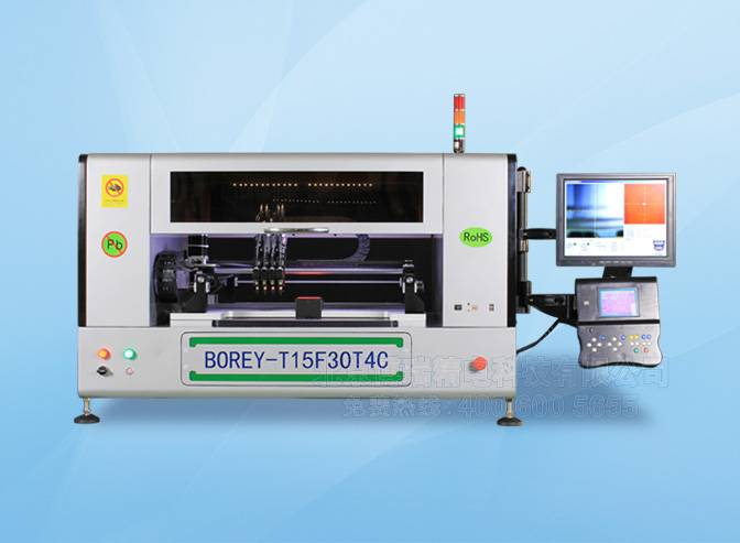 Pick and Place Machine with Pick and Place System/Chip Mounter