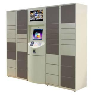 newest intelligent parcel delivery locker/solution