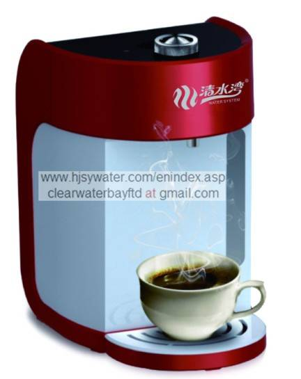 Instant Electric Water Boiler(QSW-TC3)