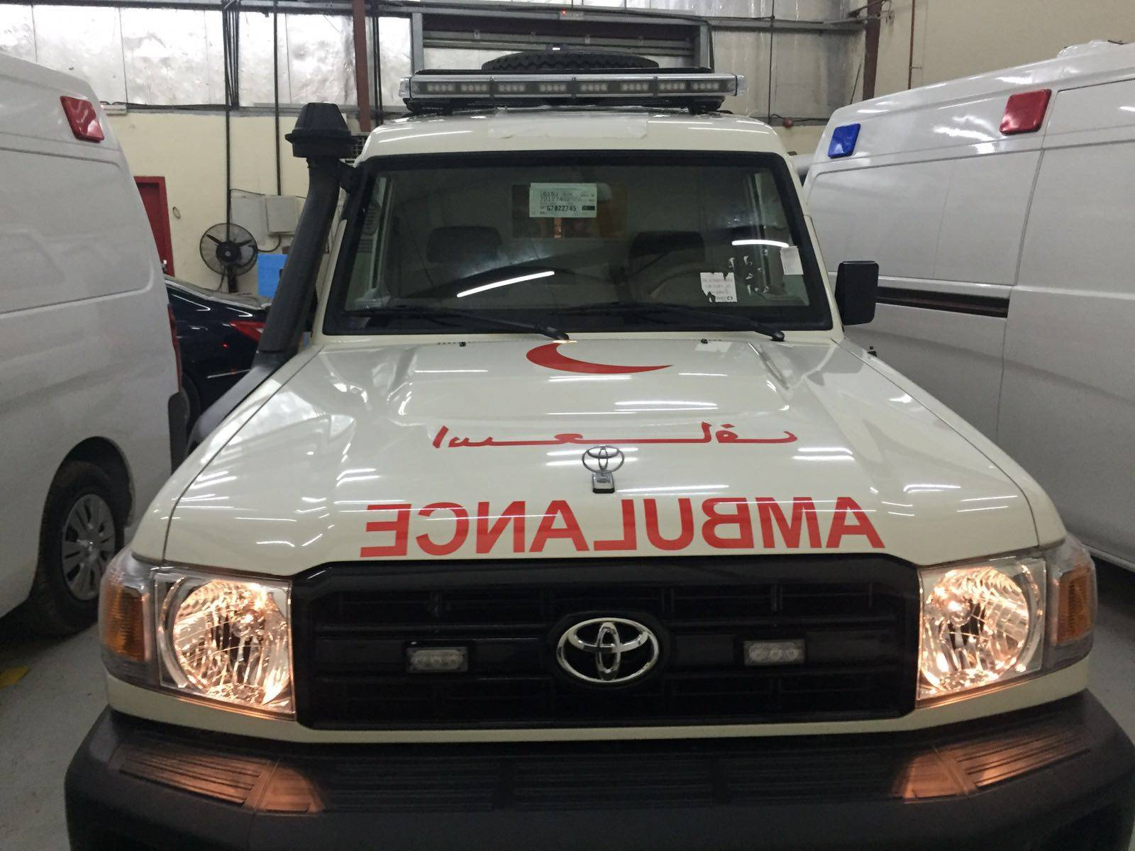 Toyota Land Cruiser Ambulance
