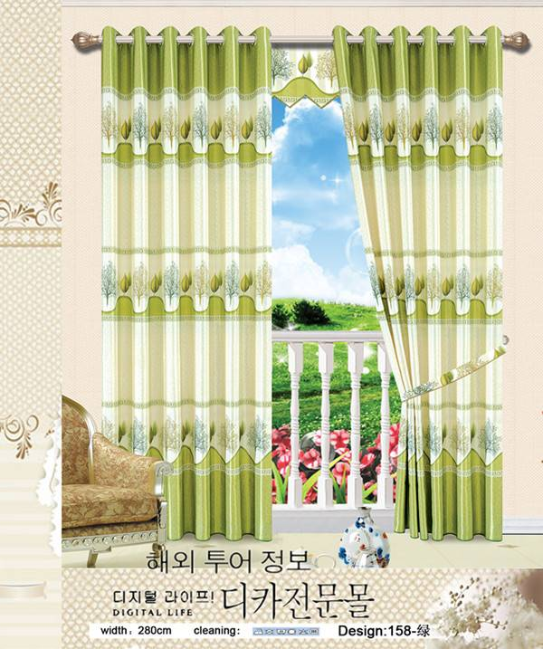 good quality blackout curtain