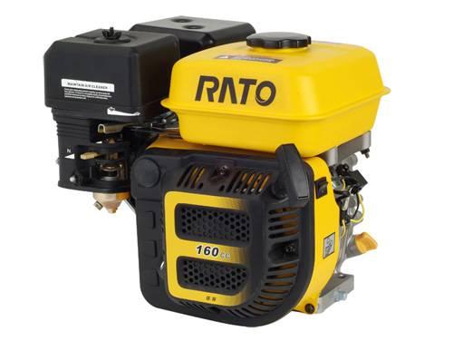 R160 ENGINE