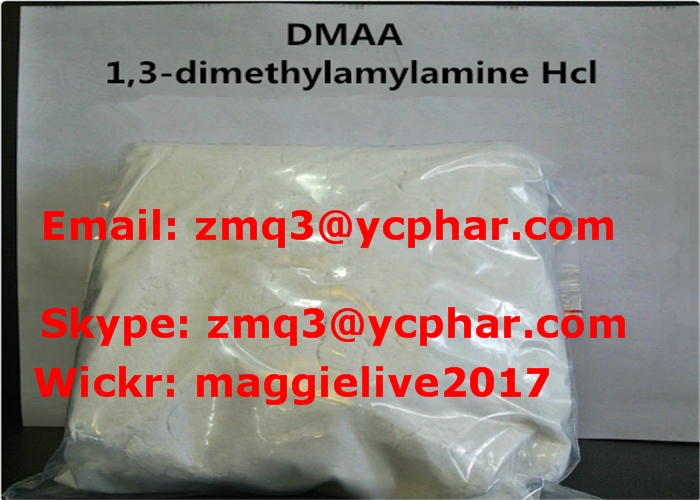 DMAA Fat Burning Steroids Powder 1,3-Dimethylpentylamine HCL For Weight Loss