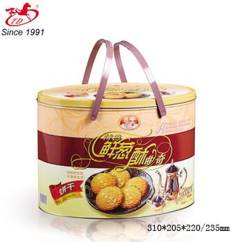 Hot sale cookies/cake/kuchen large tin can for storage