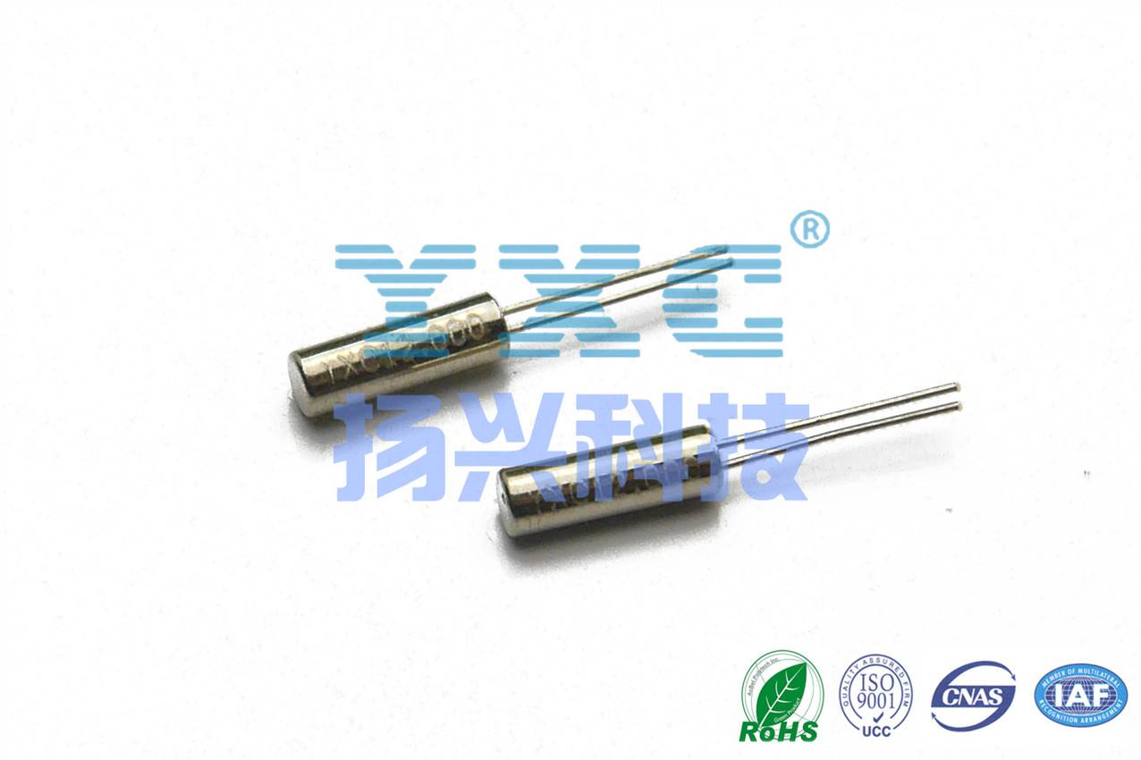 12mhz 2*6mm DIP Quartz Crystal Resonator 20PF 20PPM 2P 12 mhz crystal 12.000 mhz 2060 2.0*6.0mm Disp