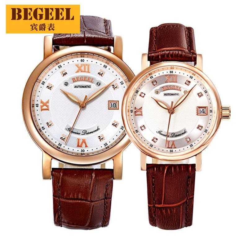BEGEEL B349 Golden Couple watch
