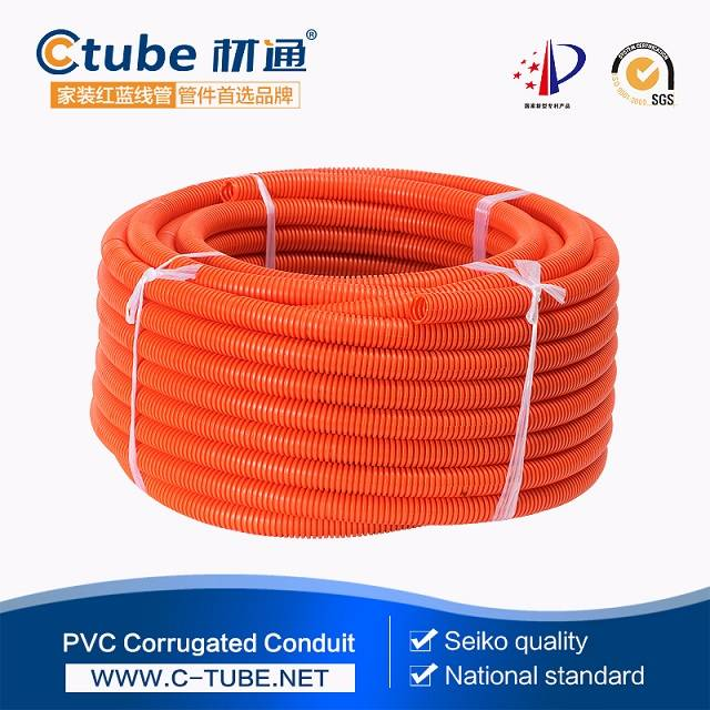 British 32mm Orange PVC Flexible Corrugated Electrical Conduit Pipes