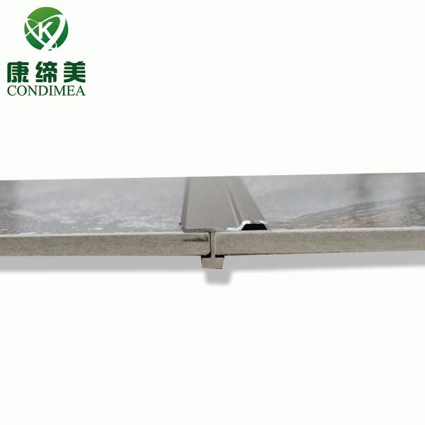 Condimea PU foam & metal acoustic board for kitchen